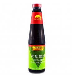 李锦记素食蚝油 Vegetarian Oyster Sauce 510g