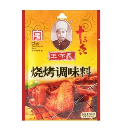 王守义烧烤料 Grill spices 35g
