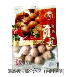 (仅限德法)蒙福猪肉贡丸 pork balls 约360g