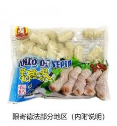 (仅限德法)蒙福墨鱼卷 Cuttlefish roll 约360g