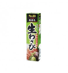 S&B 日本芥末 43g wasabi