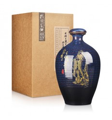 杏花村*竹叶青酒 45% 500ml Chinese liquor