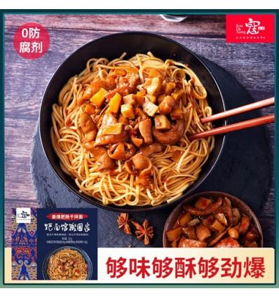 拉面说*浓汤番茄豚骨拉面*红色 146g noodles