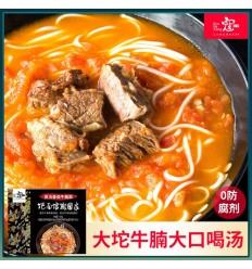 寇大香*姜爆肥肠干拌面 201g noodles